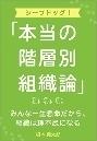 41oqdU+UFaL._SX344_BO1,204,203,200_(小).jpg